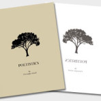 Poetistics, by Christopher Scholl